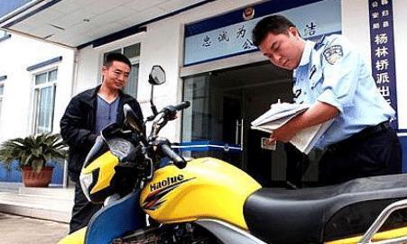 交通部提醒:11月1号起,新政策正式实施,骑摩托车的有福了