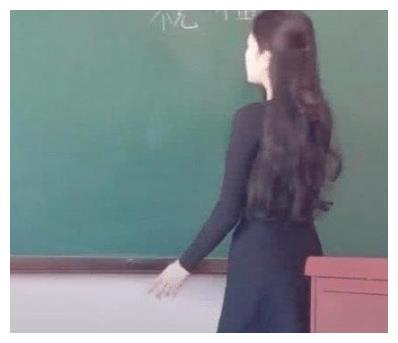 性感老师火了:学生晒老师照片,校方:求放过