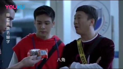 黄成栋也是奇葩,躲过了签证的搜查,却被几罐咸菜滞留机场