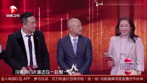 《白鹿原》舞台致敬导演刘进!李沁露肩装美到不行,雷佳音太萌了