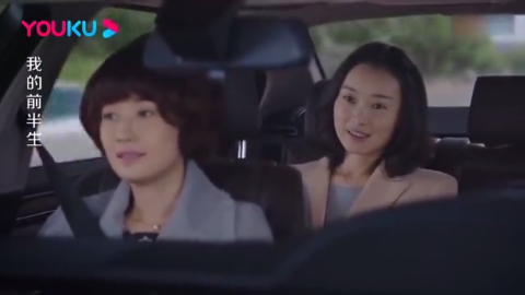 罗子君第一次见凌玲,曼妙身材搭上风衣短裙气质逼人,凌玲嫉妒了