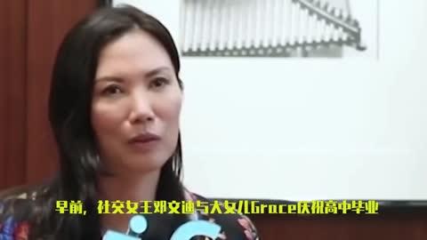 邓文迪分享年轻旧照,剑眉星目器宇轩昂,网友:难怪默多克喜欢她