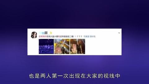 林志玲夫妇首次同框现身美国看演唱会两人衣服太般配了
