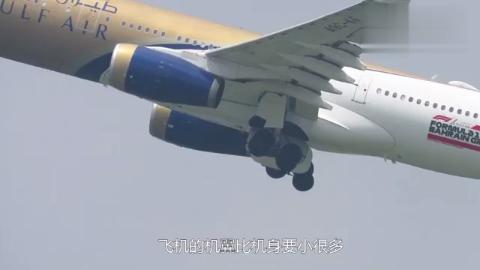 30厘米的机翼如何托起飞机,老外用吹风机实验,小学生都看懂了