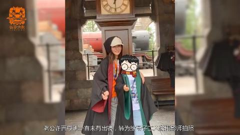 李嘉欣晒温馨度假照与8岁儿子嘴对嘴亲吻引热议粉丝表示不解