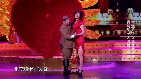 日本大佐在小伙身上摸到倒刺,可给他吓坏了,观众笑声不断!