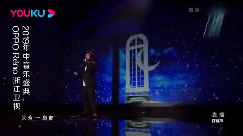 音乐诗人李健深情演唱《异乡人》,唱出每位异乡人的心声!