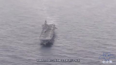 外媒眼中075型两栖攻击舰建多批多艘首舰将下水后续舰更大