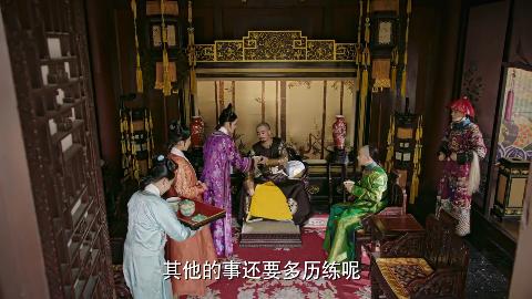如懿传正版第59集:永琪被罚跪,李玉深夜给他送毯子