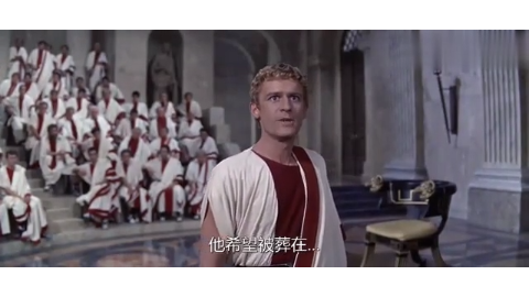安东尼为爱背叛国家,长老院的人忍不住了,当场就要宣战!