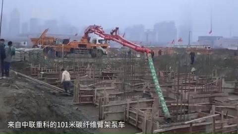 全球最长混凝土臂架泵车,整个工程机械行业都慌了