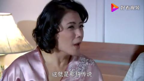 台湾人睡不惯北京四合院,上不了北京公厕,一脸绝望