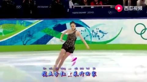 金妍儿在短道速滑中唯美的表现