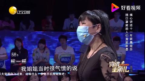 女子离婚后竟被前夫咬掉了鼻子如今她摘下口罩激励女性直面家暴