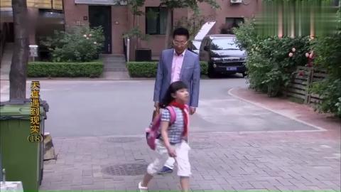 女儿上学不让大人送,姜还是老的辣,这一波跟踪绝了