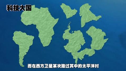 西方卫星路过太平洋拍下一块新大陆正在飘向中国