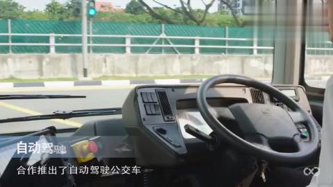 4个沃尔沃汽车黑科技,安全性能只是标配