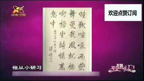 皇帝弟弟的书法作品,以前一幅能卖一万多,现在落魄到没人买?