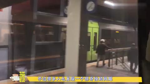 为何火车卧铺都是男女混住,而不区分开,原来另有隐情