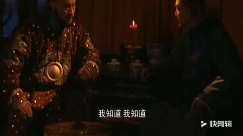 雍正王朝:邬思道帮年羹尧找到叛军主力,这才是真正的无双国士