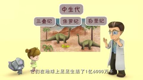 石头娃:恐龙时代终来临,男子科普获知识