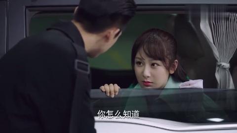 亲爱的热爱的韩商言送年年上车明明是自己偷看的却说是直觉