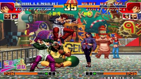 拳皇97 对拼神乐千鹤小新秀真的尽力了辉辉实在是太强大