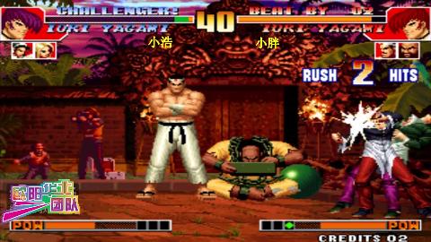 拳皇97 怪不得说小胖是大魔王的徒弟这站重腿挥空接岚之山真心强