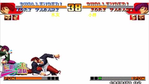拳皇97 什么都不说南昌小胖这一波大门五郎翻盘必须给满分了