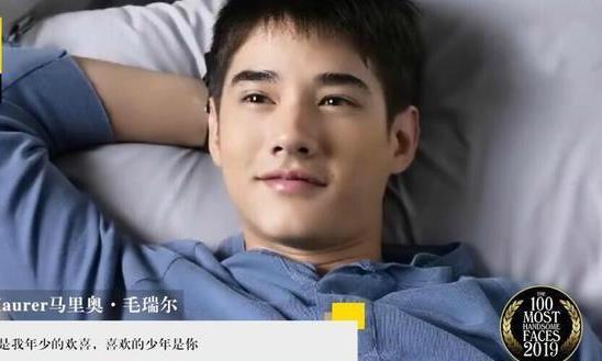 2019亚太区最帅100张面孔排名(泰国),提名多上榜少,tik常青树