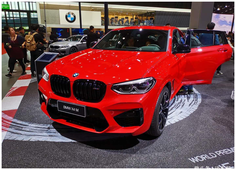 【2019上海车展】用实力说话 BMW X4 M上海车展全球