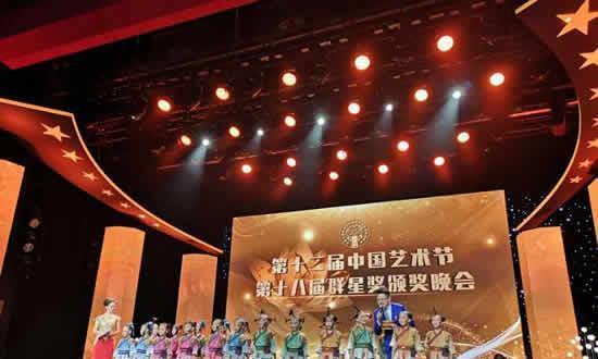 """《击壤歌》喜获中国文化艺术政府最高奖""""群星奖"""""""