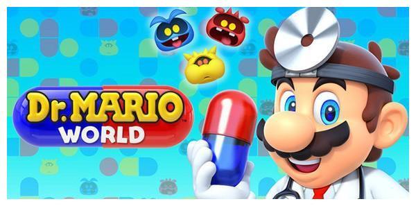 手游《马里奥医生:世界》7月10上线 支持iOS和安卓