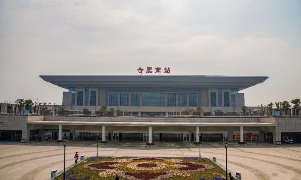 合肥在建设的一座高铁站,是国家级综合交通枢纽,等级是特等站