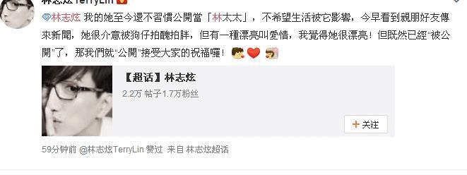 林志炫承认结婚,儿子都上初中了,妻子十几年都没有名分