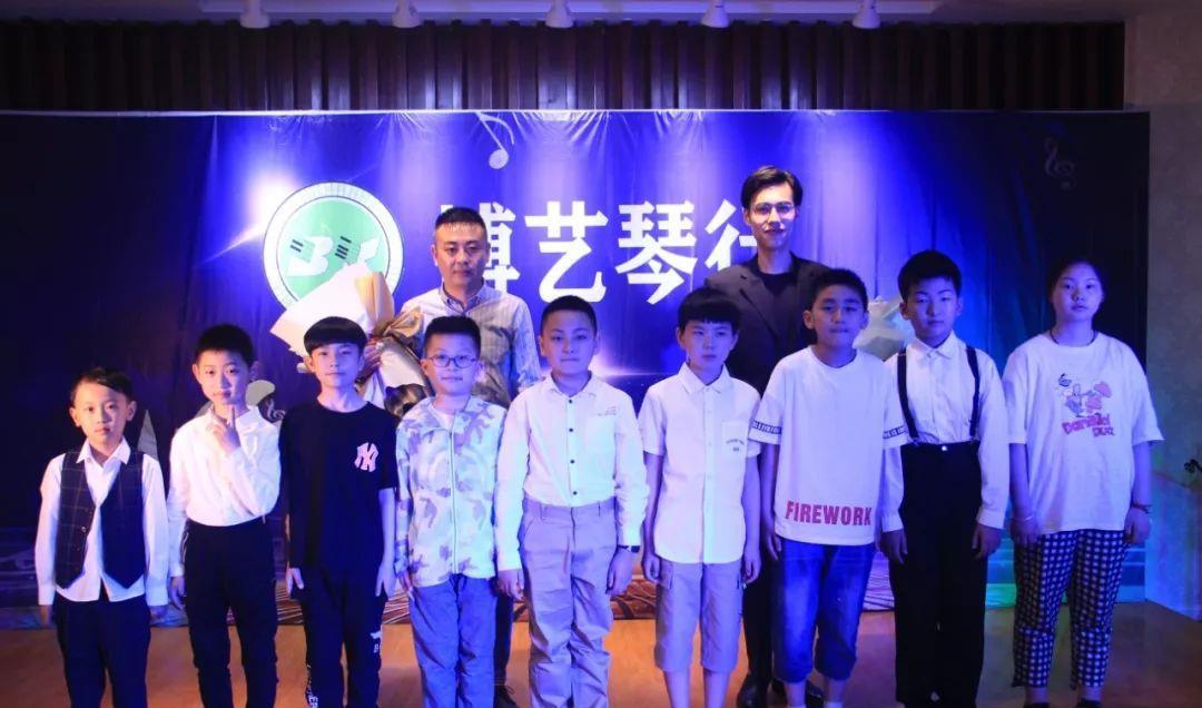 博艺琴行徐欢老师、杨振波老师-吉他师生音乐会