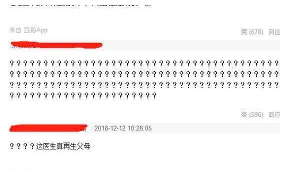 韩国新晋整形范本:打破传统网红脸,酷似王祖贤、张柏芝合体!