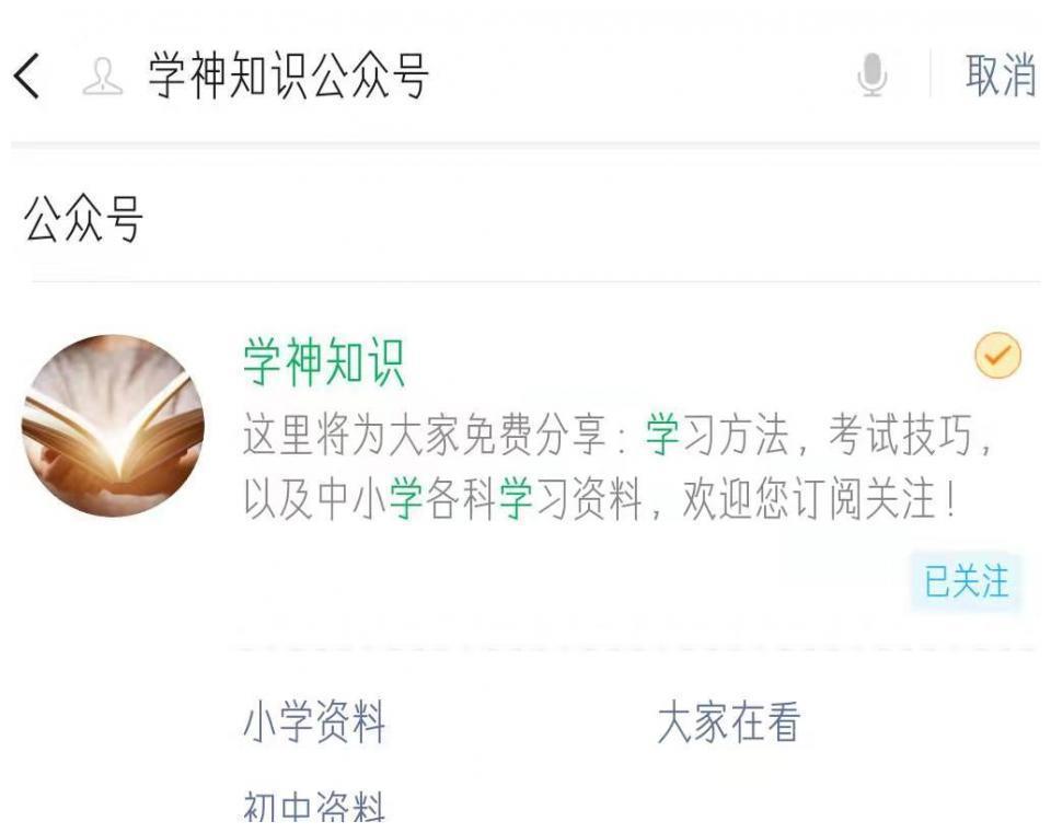 """""""鬼才""""语文老师!把中华5000年常识整理成一张表,全班48人满分"""