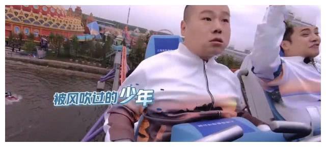 岳云鹏坐过山车吓得五官扭曲,被做成了表情包,笑趴众人