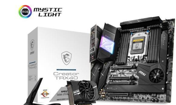 微星推多款主板新品 AMD终于也要换接口了