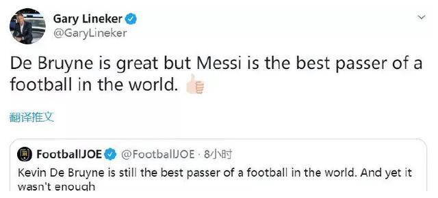 莱因克尔:德布劳内很优秀 但梅西是世界最佳的传球手