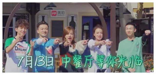 芒果台即将推出三档新综艺,承包暑假收视率,终于有一档是原创的