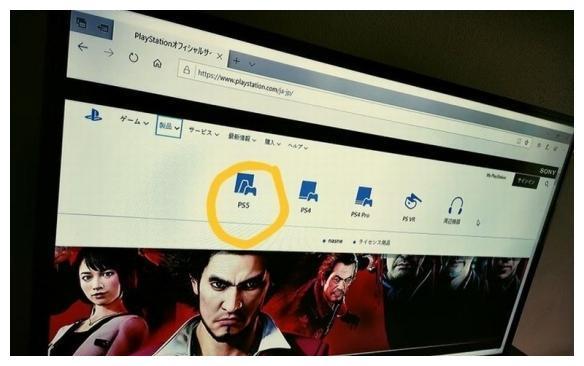 """索尼官网泄露PS5图标 真的跟原形机一样是""""深V""""造型"""