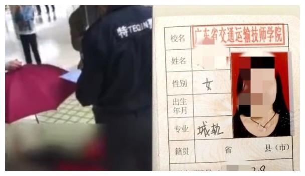 广东17岁女生学校坠楼身亡, 家属称曾遭同学殴打恐吓