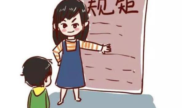 孩子到了一定年纪就要懂规矩,打骂皆是下策,上策却鲜有人知?