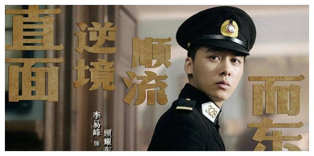 隐秘而伟大,李易峰金晨牛骏峰携手演绎民国大剧,预告片质感牛逼