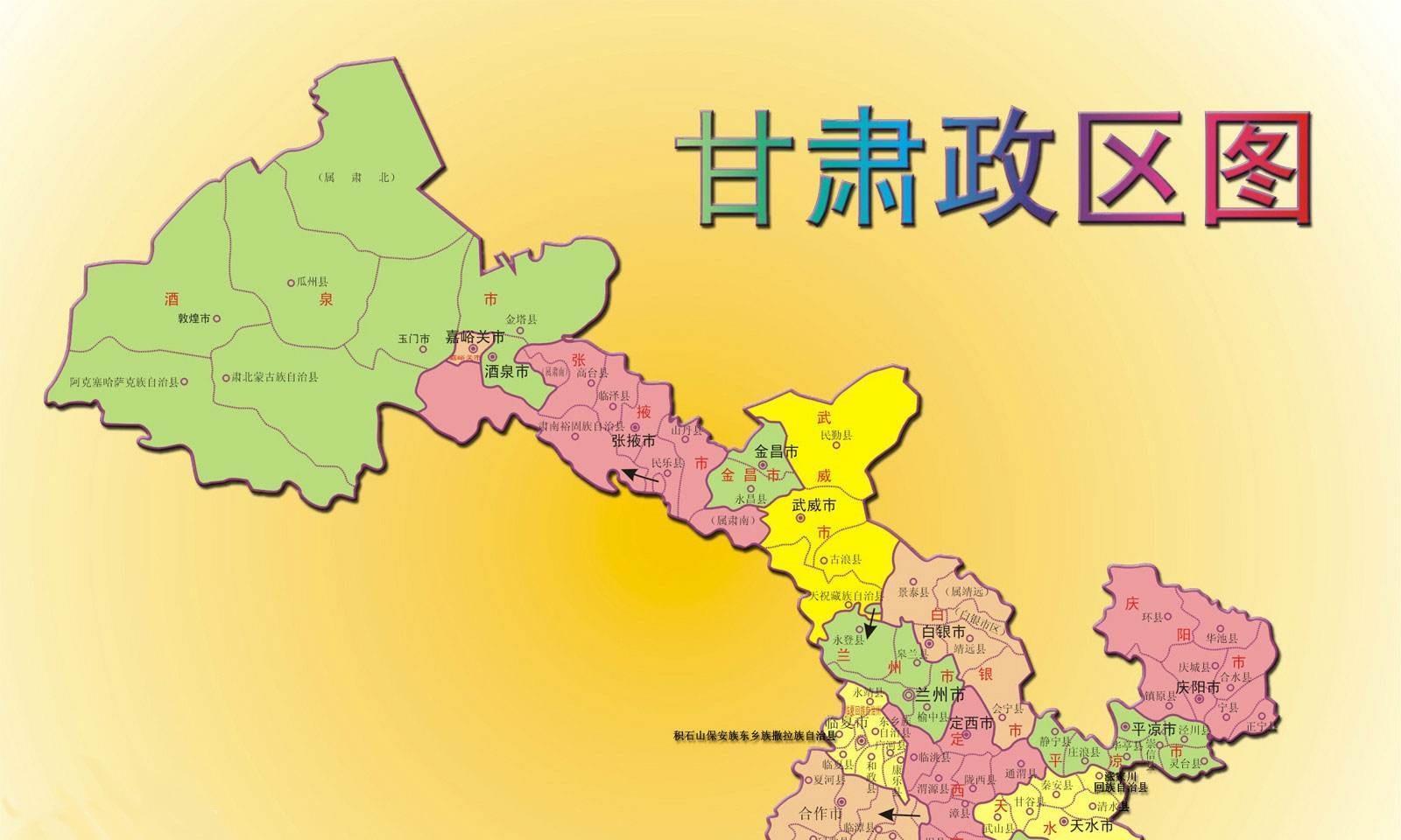 """甘肃一县,历史悠久且为单字县,曾为""""徽州"""""""