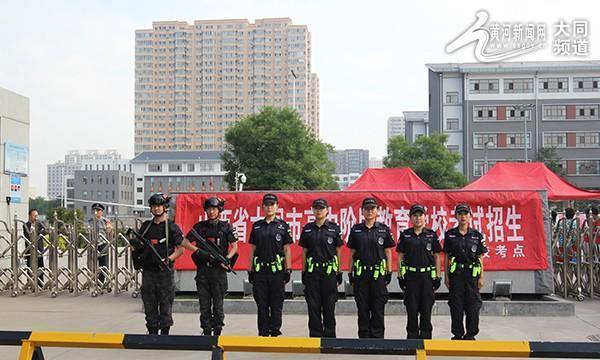 迎战中考!大同市公安局巡特警支队为考生保驾护航