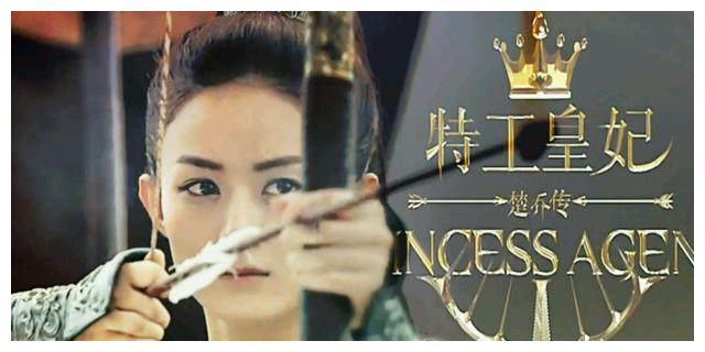 一周电视剧报告:TFBOYS包揽最受欢迎角色前三,第一不是王俊凯
