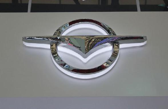 海马最炫酷的一辆概念车,而今自顾不暇,这车可能无法量产了!